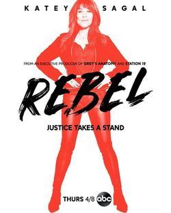 Rebel , 2021 - смотреть онлайн