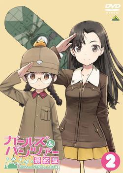 Девушки и танки OVA: Война таяки!, 2020 - смотреть онлайн