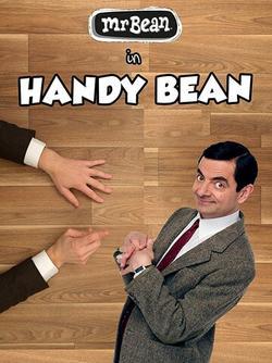 Handy Bean, 2018 - смотреть онлайн