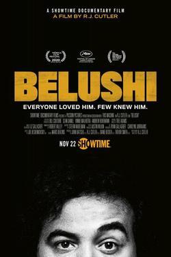 Белуши , 2020 - смотреть онлайн