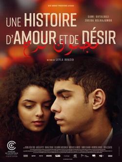 Une histoire d`amour et de désir , 2021 - смотреть онлайн
