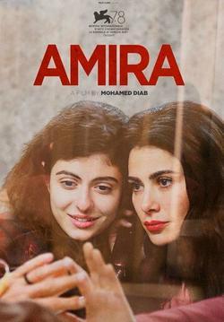 Amira , 2021 - смотреть онлайн