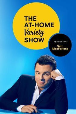 The At-Home Variety Show , 2020 - смотреть онлайн