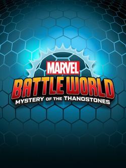 Marvel Battleworld: Mystery of the Thanostones , 2020 - смотреть онлайн