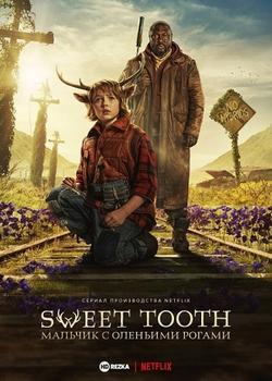Sweet Tooth: Мальчик с оленьими рогами , 2021 - смотреть онлайн