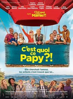 C`est quoi ce papy?! , 2021 - смотреть онлайн