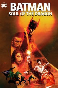 Бэтмен: Душа дракона, 2021 - смотреть онлайн