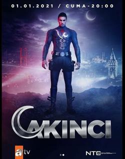 Akinci , 2021 - смотреть онлайн