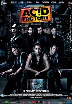 Заброшенная фабрика, 2009 - смотреть онлайн