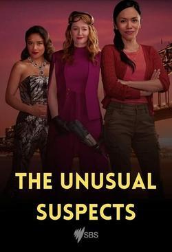 The Unusual Suspects , 2021 - смотреть онлайн