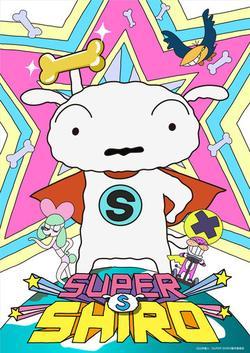 Супергерой Сиро , 2019 - смотреть онлайн