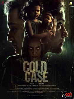 Cold Case , 2021 - смотреть онлайн