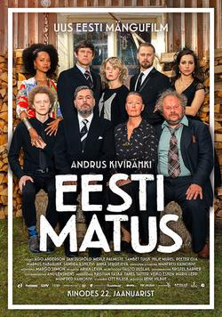 Eesti matus , 2021 - смотреть онлайн