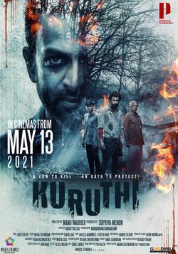 Kuruthi , 2021 - смотреть онлайн