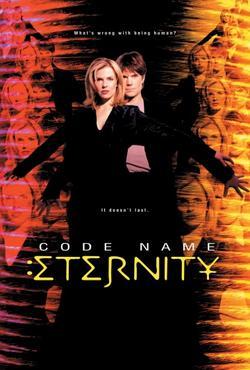 Пароль: Вечность, 1999 - смотреть онлайн