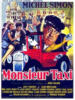 Господин Такси, 1952 - смотреть онлайн