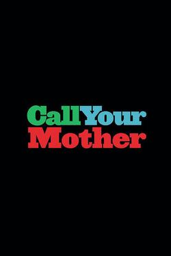 Позвоните маме , 2021 - смотреть онлайн