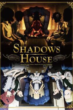 Shadows House , 2021 - смотреть онлайн