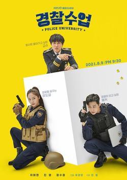 Полицейская академия , 2021 - смотреть онлайн