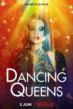 Танцующие королевы , 2021 - смотреть онлайн
