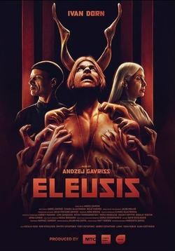 Eleusis, 2021 - смотреть онлайн