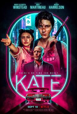 Кейт , 2021 - смотреть онлайн