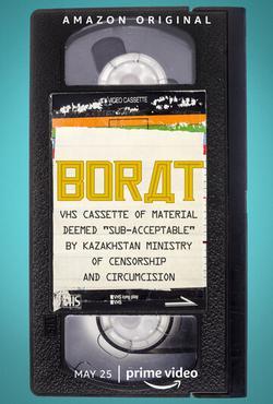 Borat`s American Lockdown & Debunking Borat , 2021 - смотреть онлайн