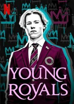 Молодые монархи , 2021 - смотреть онлайн