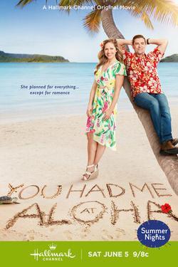 Любовь на Гавайях , 2021 - смотреть онлайн