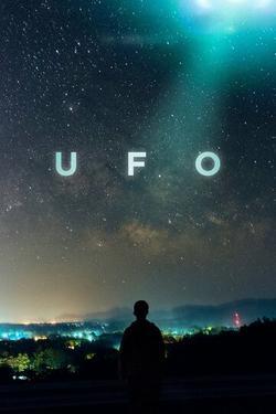 НЛО , 2021 - смотреть онлайн