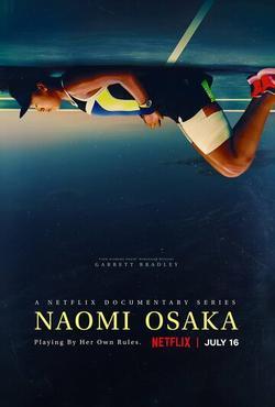 Наоми Осака , 2021 - смотреть онлайн