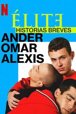 Elite Short Stories: Omar Ander Alexis , 2021 - смотреть онлайн