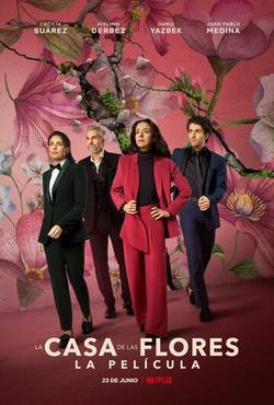 The House of Flowers: The Movie , 2021 - смотреть онлайн