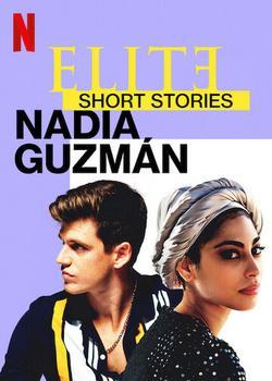 Элита. Короткие истории. Надя и Гусман , 2021 - смотреть онлайн