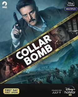 Collar Bomb , 2021 - смотреть онлайн