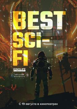 Best Sci-Fi 2021 , 2021 - смотреть онлайн