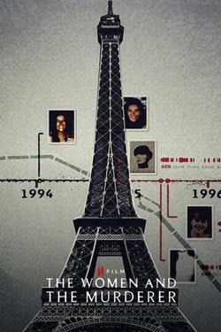 The Women and the Murderer , 2021 - смотреть онлайн