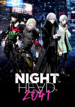 Night Head 2041 , 2021 - смотреть онлайн