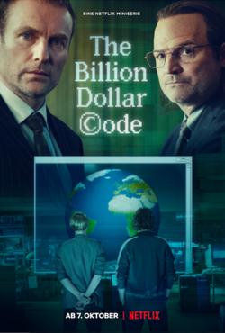Код на миллиард долларов , 2021 - смотреть онлайн