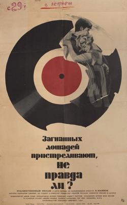 Загнанных лошадей пристреливают, не правда ли?, 1969 - смотреть онлайн