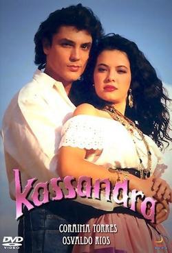 Кассандра, 1992 - смотреть онлайн