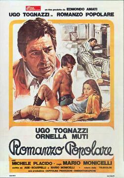 Народный роман, 1974 - смотреть онлайн