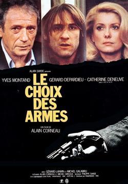 Выбор оружия, 1981 - смотреть онлайн