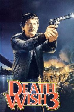 Жажда смерти 3 , 1985 - смотреть онлайн