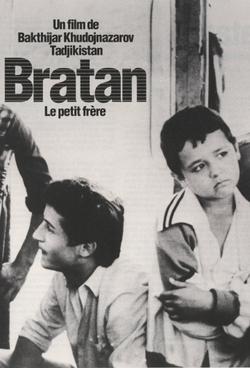 Братан, 1991 - смотреть онлайн