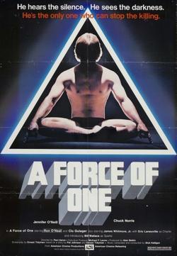 Сила одиночки, 1979 - смотреть онлайн