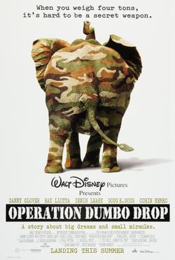 Операция «Слон», 1995 - смотреть онлайн