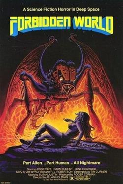 Запретный мир, 1982 - смотреть онлайн