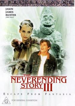 Бесконечная история 3, 1994 - смотреть онлайн