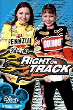 Звездная трасса, 2003 - смотреть онлайн